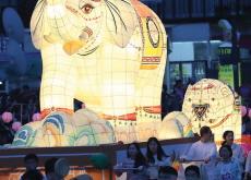 Korea's Lantern Festival Named UNESCO Intangible Cultural Heritage - Focus