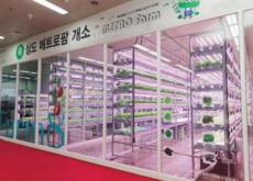 A Smart Farm at Sangdo Station - National News I
