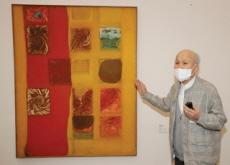 Chung Sang-hwa's Private Exhibition - Arts