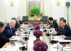 The South Korea-U.S. Summit - National News I