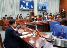 Korea-Netherlands Virtual Summit - Photo News