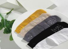A Special Pair of Socks for the Blind - National News I