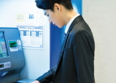 The History of the ATM - History