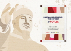 Hangeul Day Around the World - National News I
