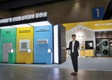 The 2021 Korea Energy Show - National News I