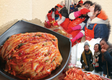 Preserving the Kimjang Tradition - Headline News
