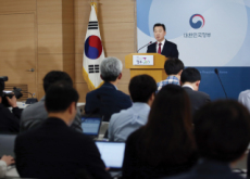 For Better Future in Seoul - National News I