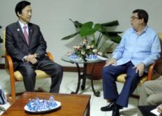 Cuba: South Korea's New Friend? - National News I