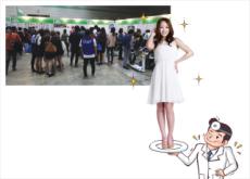 Plastic Surgery, Education, Jobs: A Korean's Way of Life - Headline News
