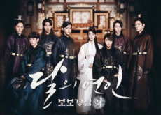 Scarlet Heart: Ryeo - Entertainment