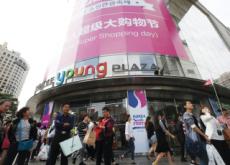Korea Sale Festa Kicks In - National News I