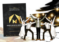 Inaugural Korea Musical Awards - In Spotlight