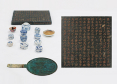 Tomb of Joseon Princess Found - National News I