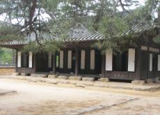 King Danjong - Korea's Past