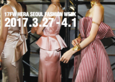 2017 Seoul Fashion Week - Entertainment