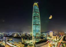 South Korea's Tallest Tower Finally Opens - National News I