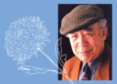 Famous Poet Passed Away - National News I