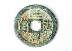 Sukjong - Korea's Past