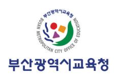 Busan To Make Unprecedented Educational Decision - National News I