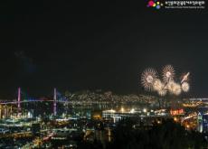 Busan Port Festival - In Spotlight