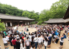 Welcome To Joseon - In Spotlight