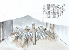 Sunjo - Korea's Past