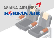 Korean Air And Asiana Upgrade Planes - National News II