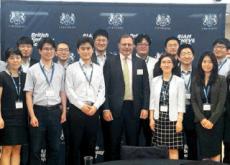 24 Koreans Awarded Scholarships to U.K. - National News II