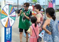 Hangang Summer Festival - In Spotlight