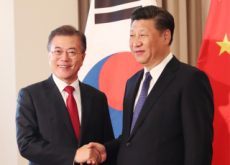 25th Anniversary Of Diplomatic Relations - National News I
