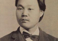 Yu Kil-chun - Korea's Past