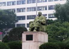 Paik Nak-jun: Educator Of The Nation - Korea's Past