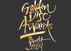 The 32nd Golden Disc Awards - Entertainment