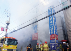 Deadly Fire In Miryang - National News I