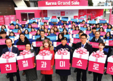2018 KOREA GRAND SALE - In Spotlight