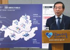 Seoul To Create 60,000 Jobs By 2022 - National News I