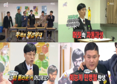 Infinite Challenge Set An Example For Variety Shows - Entertainment
