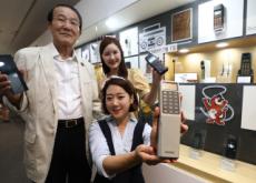 Korea's 30 Years Of Mobile Service - National News II