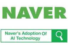 Naver's Adoption Of AI Technology - National News II