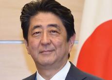 Shinzo Abe Secures A Third Term - World News II