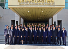 Gwangju Student Independence Movement - Korea & World Past
