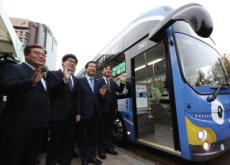 Korea's Hydrogen-Powered Buses - National News I