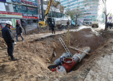 Investigation Begins Into Ilsan's Pipe Incident - National News I