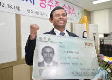 Korea Grants Permanent Residency To Sri Lankan Hero - Headline News