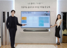 LG's New AI System For TVs - National News I