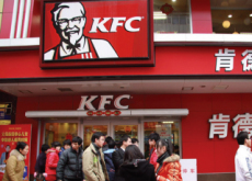 KFC's Success In China - World News II