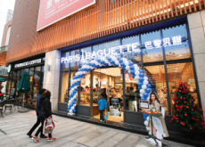 Paris Baguette's Tianjin Factory - National News I