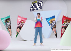 Son Heung-min Boosts Sales for Binggrae - National News I