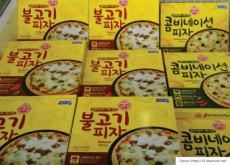 Struggling Korean Pizza Franchises - National News I