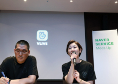 Naver's Plans for V Live's Growth - National News I